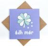 adh mor card